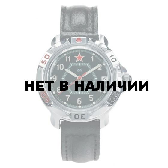 Наручные часы Восток 811744