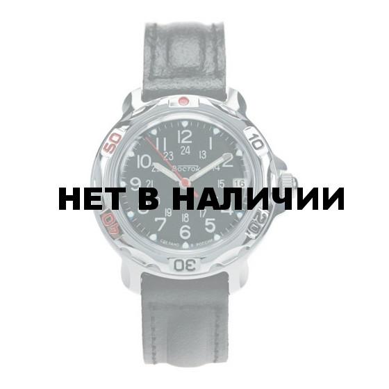 Наручные часы Восток 811783