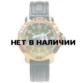 Часы Восток Командирские Танковые 819435