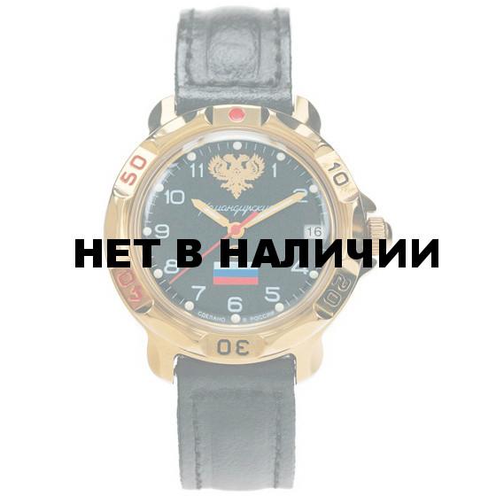 Наручные часы Восток 819646