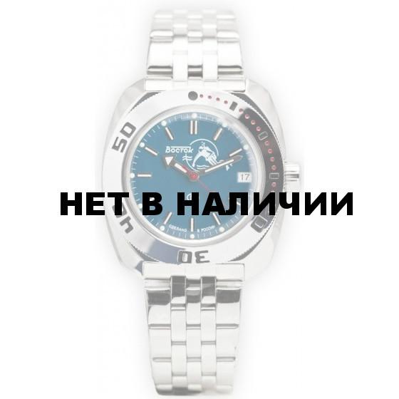 Часы Восток Амфибия 710059