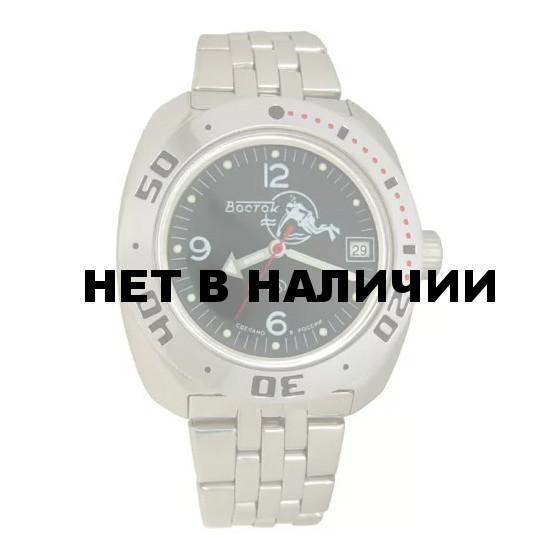 Часы Восток Амфибия 710634