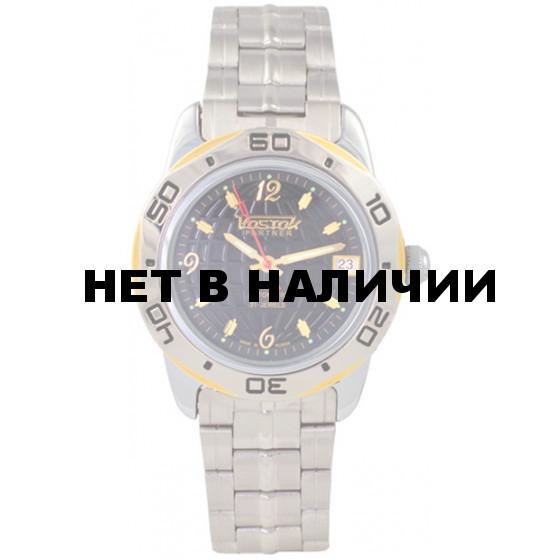 Наручные часы Восток 291127