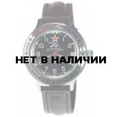 Наручные часы Восток 921306