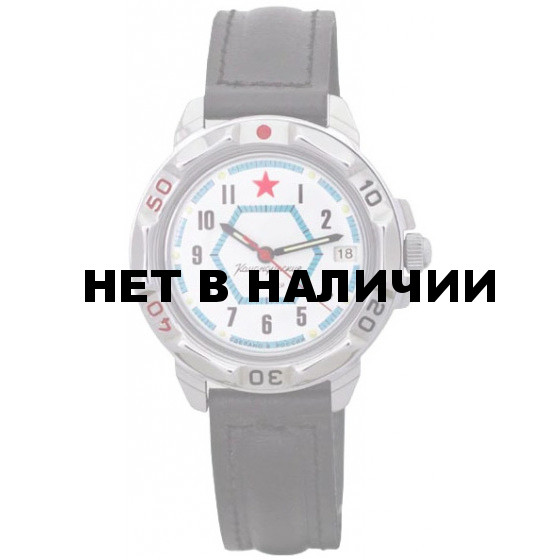 Наручные часы Восток 431719