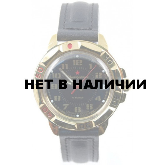 Наручные часы Восток 439123