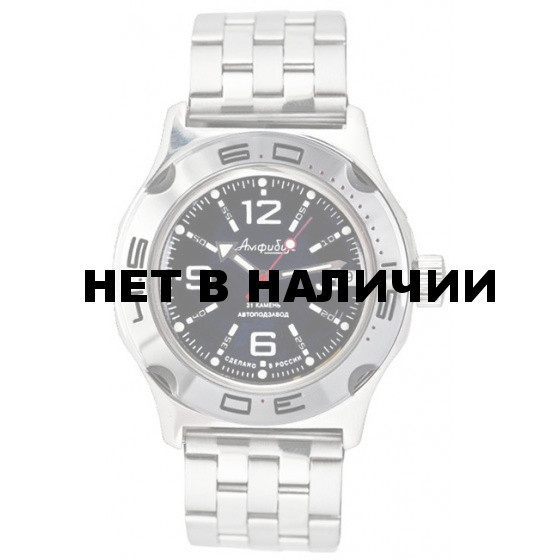 Наручные часы Восток 100315