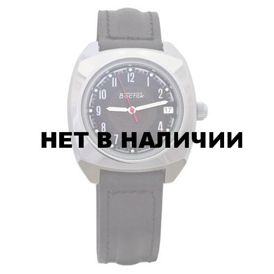 Мужские наручные часы Восток 861875