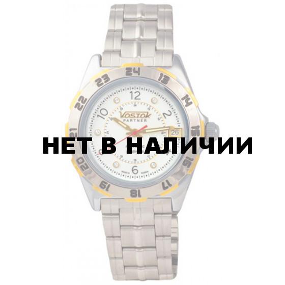 Часы Восток Партнер 251737
