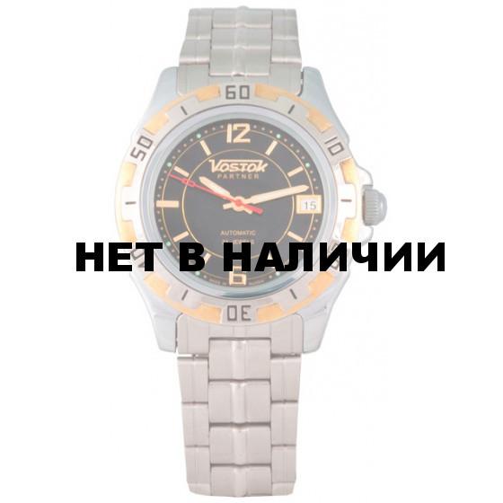 Наручные часы Восток 301175