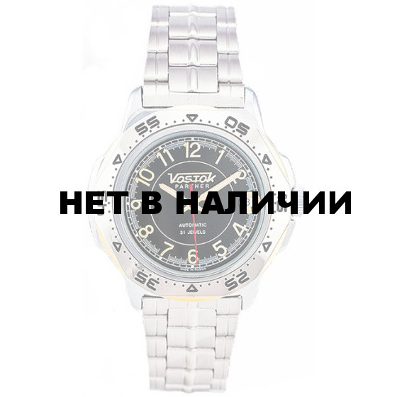 Часы Восток 311835