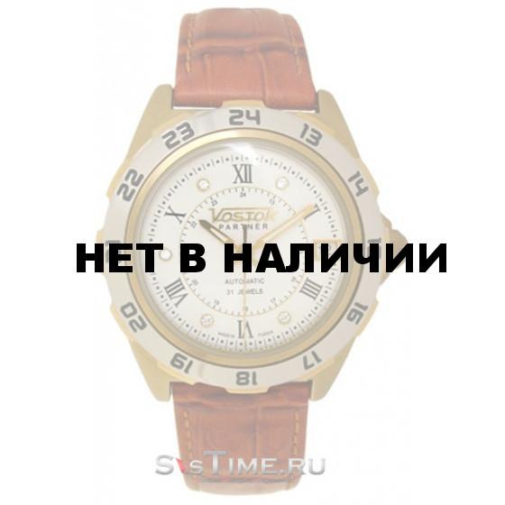 Наручные часы Восток 259014