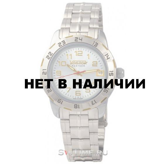 Часы Восток Партнер 291734
