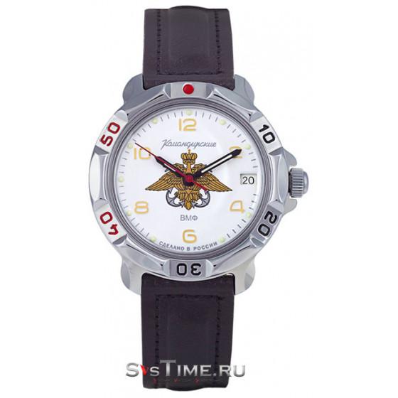 Наручные часы Восток 811829
