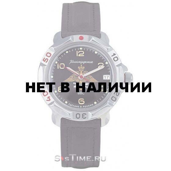 Наручные часы Восток 811928