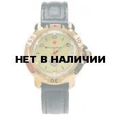 Наручные часы Восток 819451