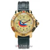 Наручные часы Восток 819564