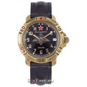 Часы Восток Командирские МЧС 819639
