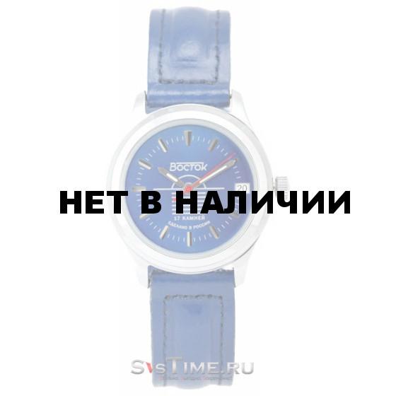 Наручные часы Восток 511325