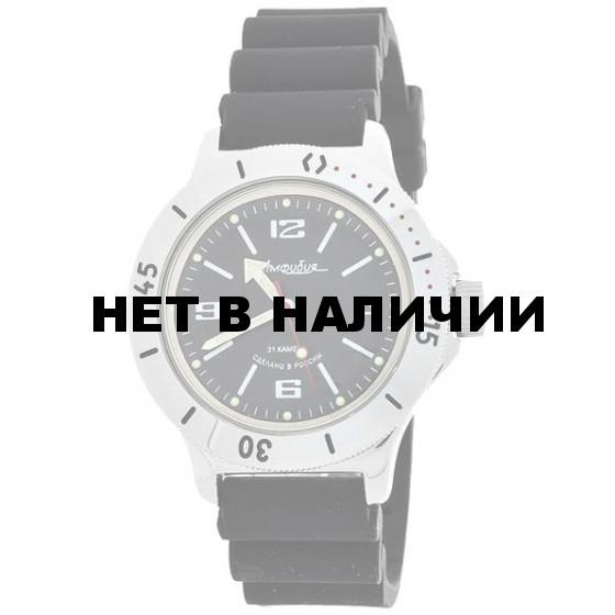 Мужские наручные часы Восток Амфибия 120509