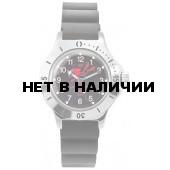 Часы Восток Амфибия 120657