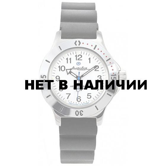 Часы Восток Амфибия 120813