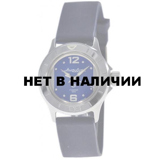 Часы Восток Амфибия 051226