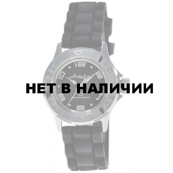 Наручные часы Восток 051461