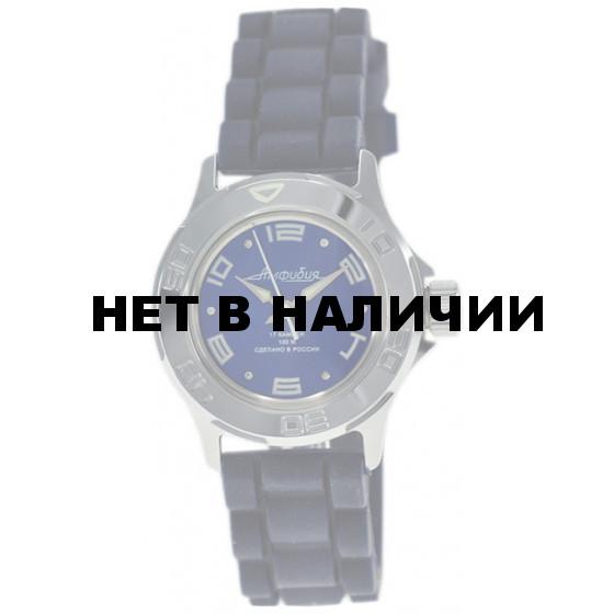 Наручные часы Восток 051463