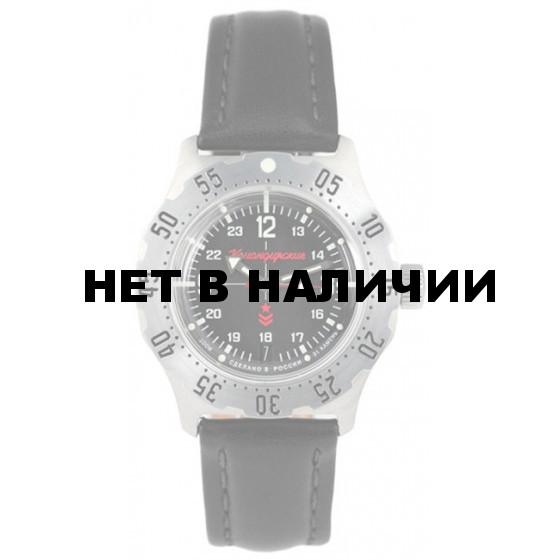 Наручные часы Восток 350503