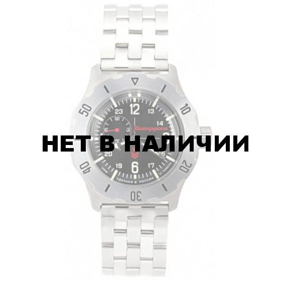 Часы Восток Командирские 350504