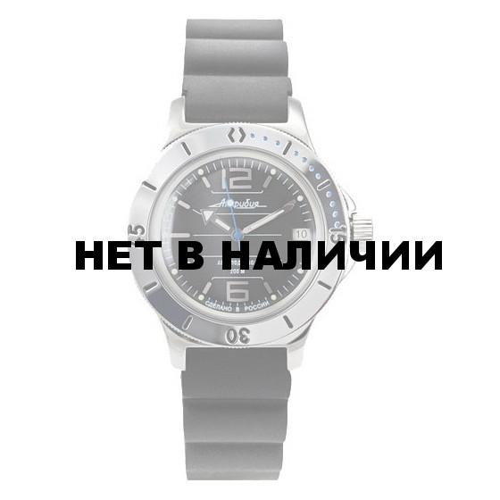 Наручные часы Восток 120695