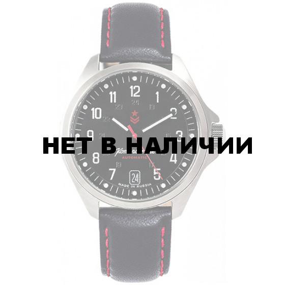Наручные часы Восток 340610