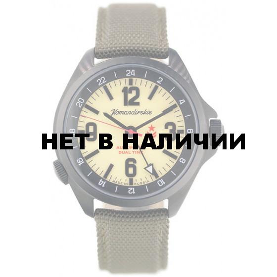 Мужские наручные часы Восток 476613