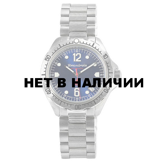 Наручные часы Восток 480514