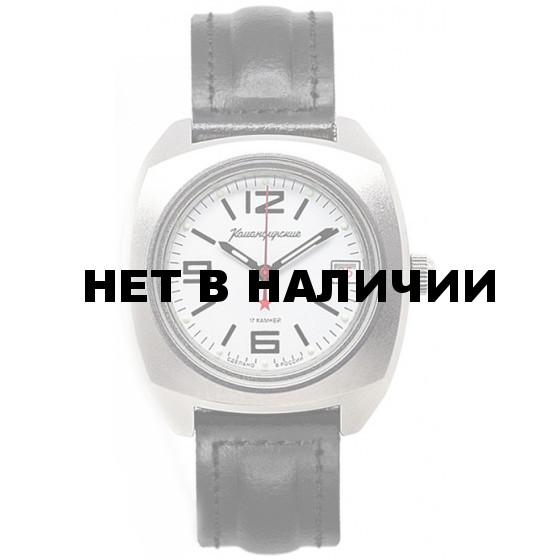 Мужские наручные часы Восток 861033