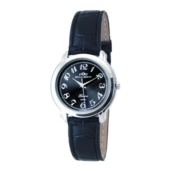 Часы Mikhail Moskvin 554-1-1