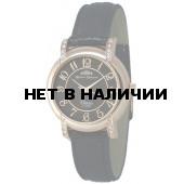 Часы Mikhail Moskvin 545-8-5