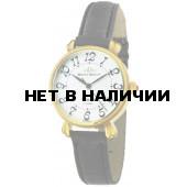Часы Mikhail Moskvin 594-2-2