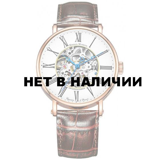 Часы Mikhail Moskvin 1176B3L2