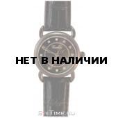 Женские наручные часы Слава 2035/5144077