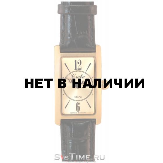 Наручные часы Слава 2035/5033058