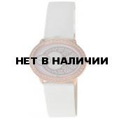 Наручные часы Спутник Престиж НЛ-96901/8 (перл.)