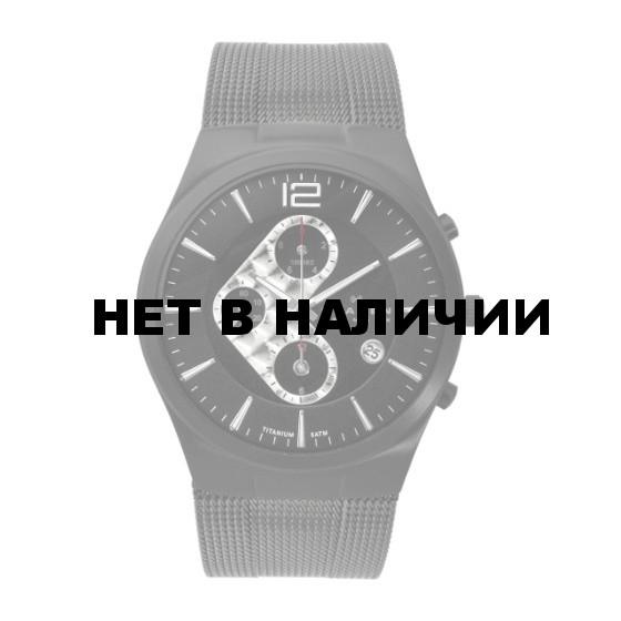 Skagen 906XLTBB