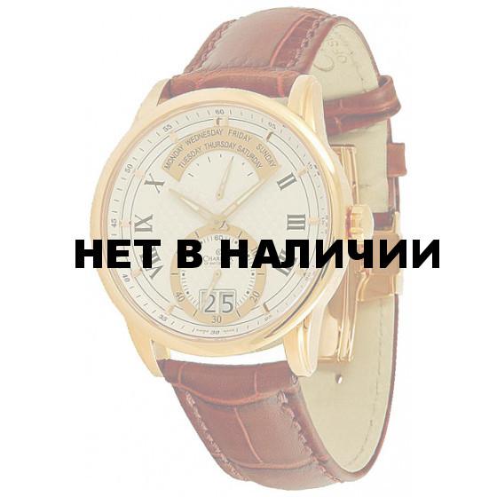 Наручные часы Charmex CH 1957