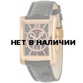 Наручные часы Charmex CH 1823