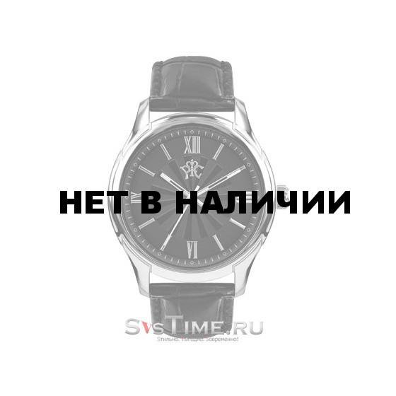 РФС P940301-17B
