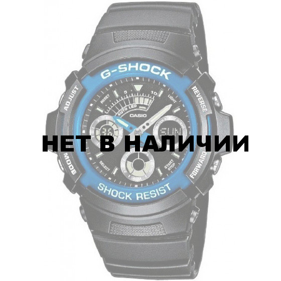 Часы Casio AW-591-2A (G-Shock)