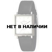 Наручные часы Romanson DL 2133S MW(WH)
