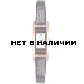 Наручные часы Romanson RL 2901Q LR(WH)